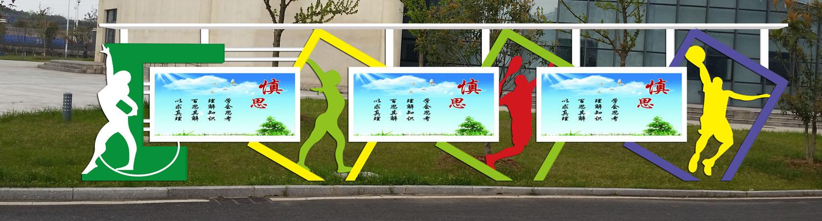 安庆公交候车亭
